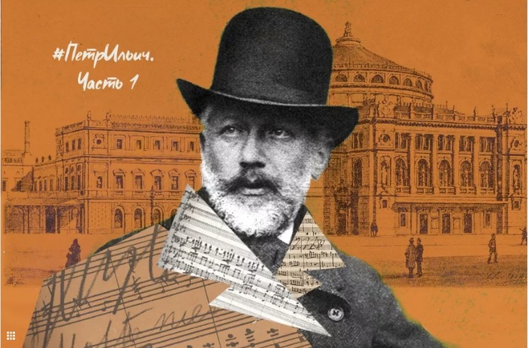 Вспомним о сотрудничестве композитора и Мариинского театра.