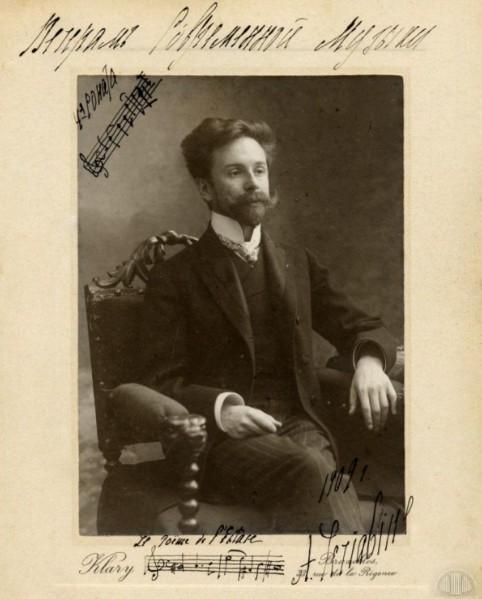 А.Скрябин. 1909 г.