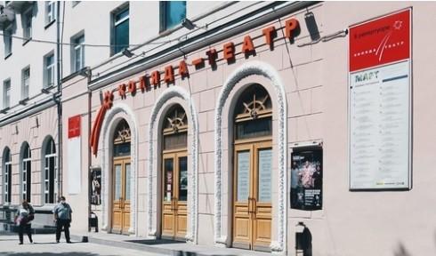 Фото Макса Субботина. Екатеринбург.